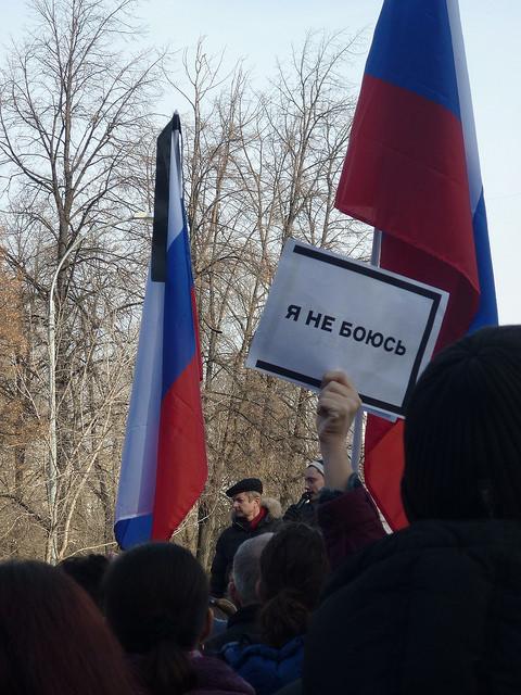 polskai ukraina